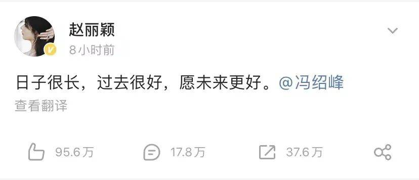 赵丽颖冯绍峰官宣离婚,十亿身家的商业版图好分割吗?