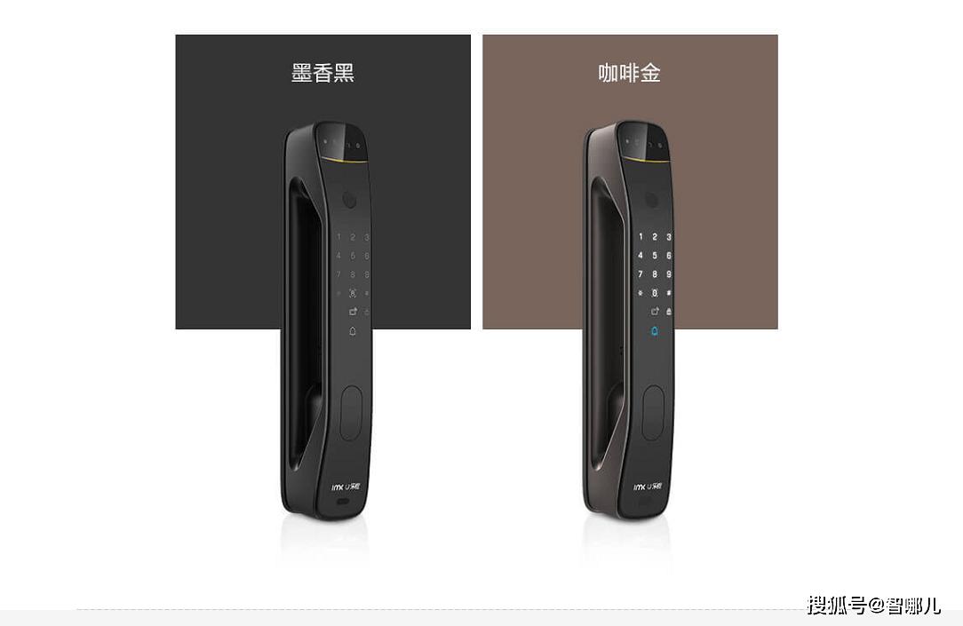 乐橙召开2021新品发布会,3D结构光人脸智能锁新品K7i正式亮相