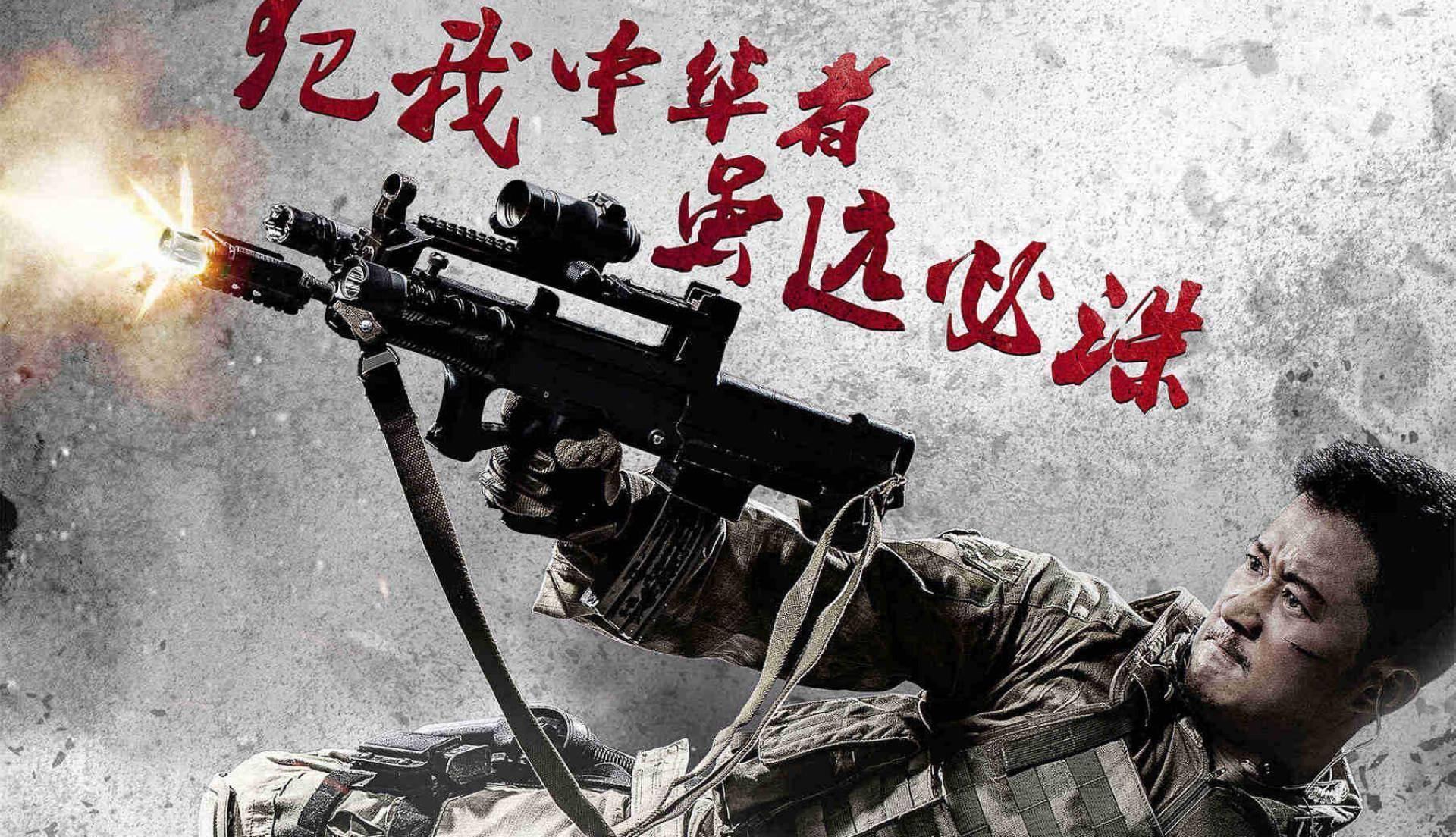 《战狼3》还未开机,吴京又一部新电影巨作来袭,王一博加盟主演