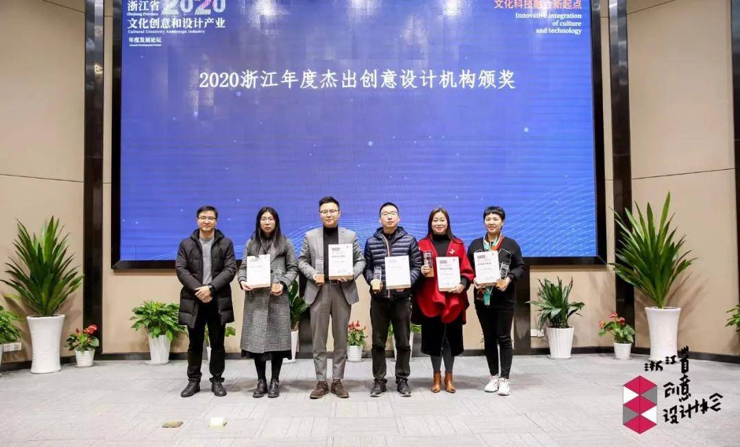 浙江省年度杰出创意设计机构丨不忘初心做设计、做中华美学的传承人