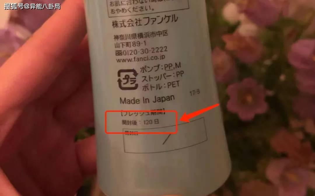 原创             种草|这些好用的卸妆油,不允许你还不知道!