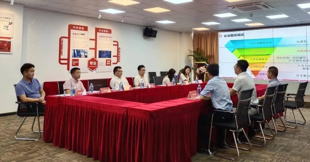 国鼎动态|贵州惠水经开区副主任杨光智及考察团莅临国鼎考察