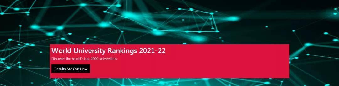 最新!CWUR 2021-22世界大学排名发布,哈佛蝉联榜首!