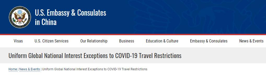 哈佛校长再次敦促美国恢复国际学生签证,4月28日美国宣布恢复发放学生签证!
