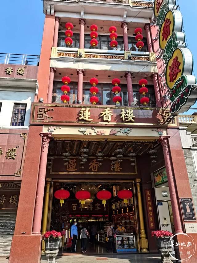 广州宝藏公交车,每站都是地道老广美食,第一个站已经吃撑了