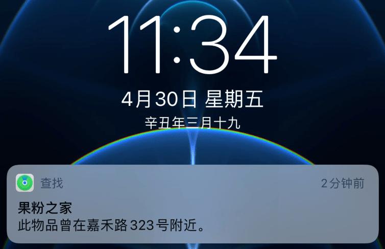 AirTag开箱体验,防丢神器名副其实!