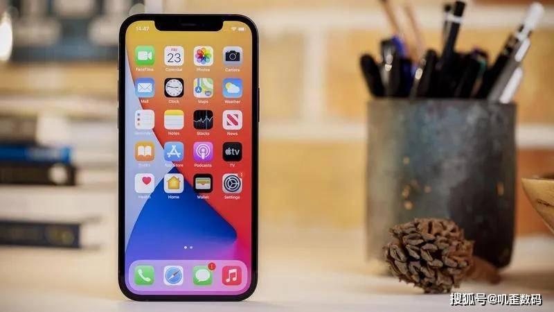 原创             iPhone 12大降价,还没买的可以入手了