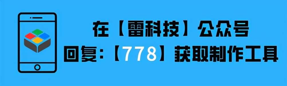 天顺平台开户-首页【1.1.1】  第2张