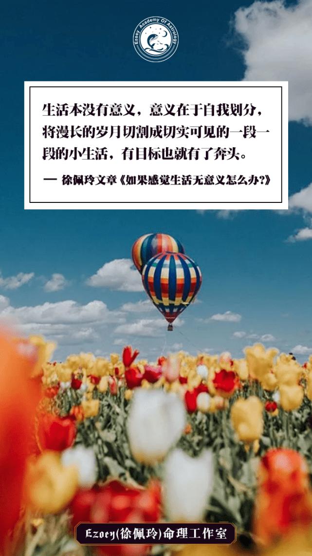 【5.2日运】深度思考日 幸运星座:金牛座、摩羯座、双子座、处女座
