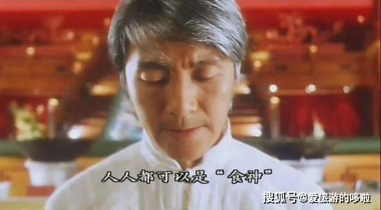 """日本人为啥 """" 万物皆可天妇罗 """" ?"""