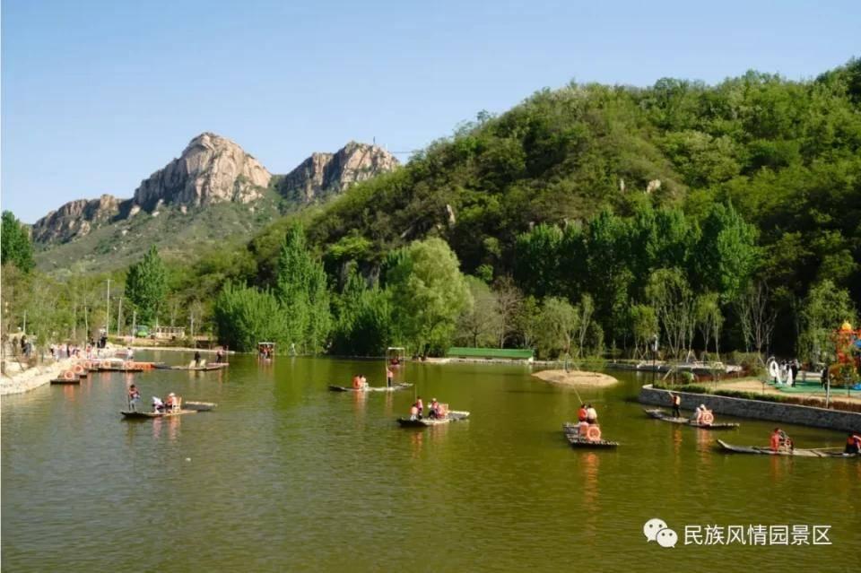 河北平山民族风情园开园迎客_绿水青山_生态旅游