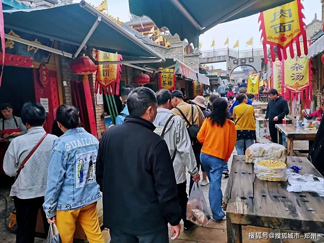 今日客流持续走高,陕州地坑院逛吃逛吃两不误,你来打卡了吗