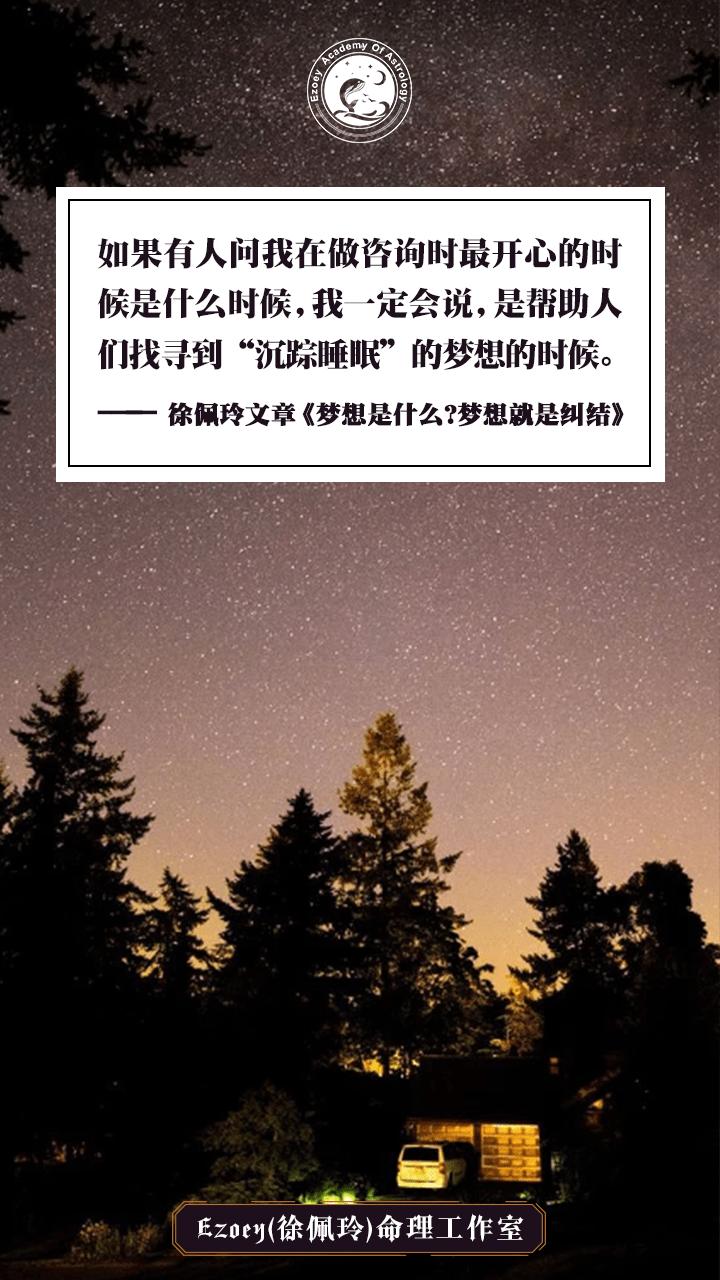 【5.5日运】温柔日 幸运星座:双鱼座、水瓶座、射手座