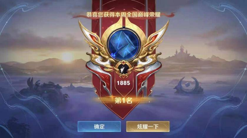 S赛季巅峰神仙打架,昧昧凭借澜成功定榜第一