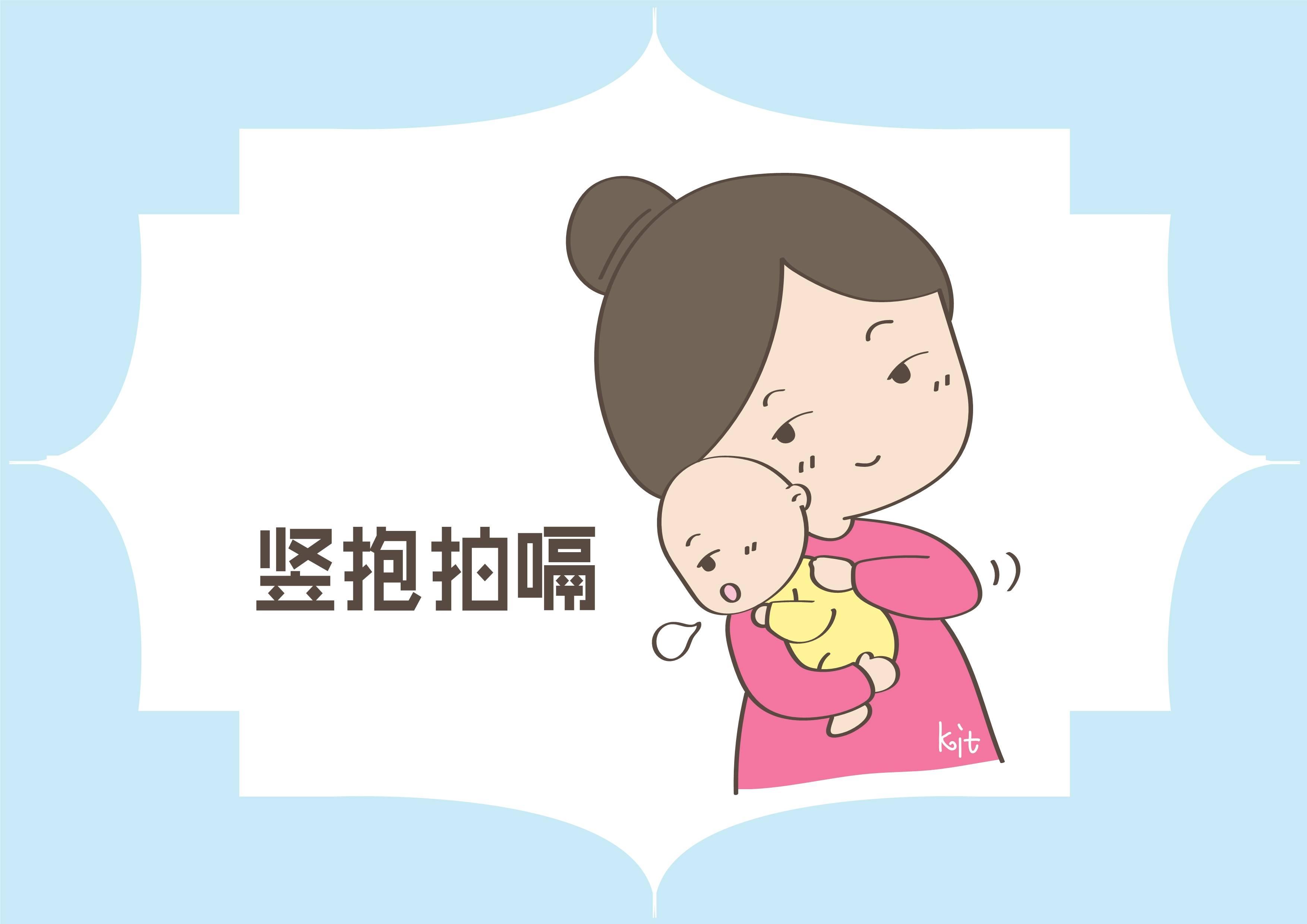 时常吐奶的宝宝 妈妈别只会拍嗝 这样操作才安全