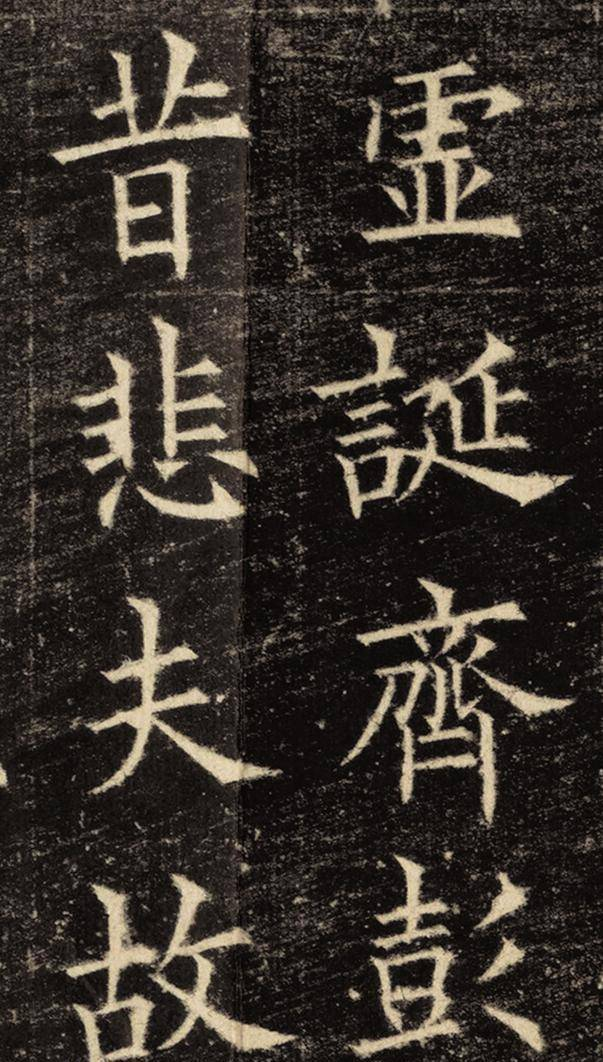 欧阳询失传1000年的楷书,这字如铁画银钩,田蕴章极为推崇!