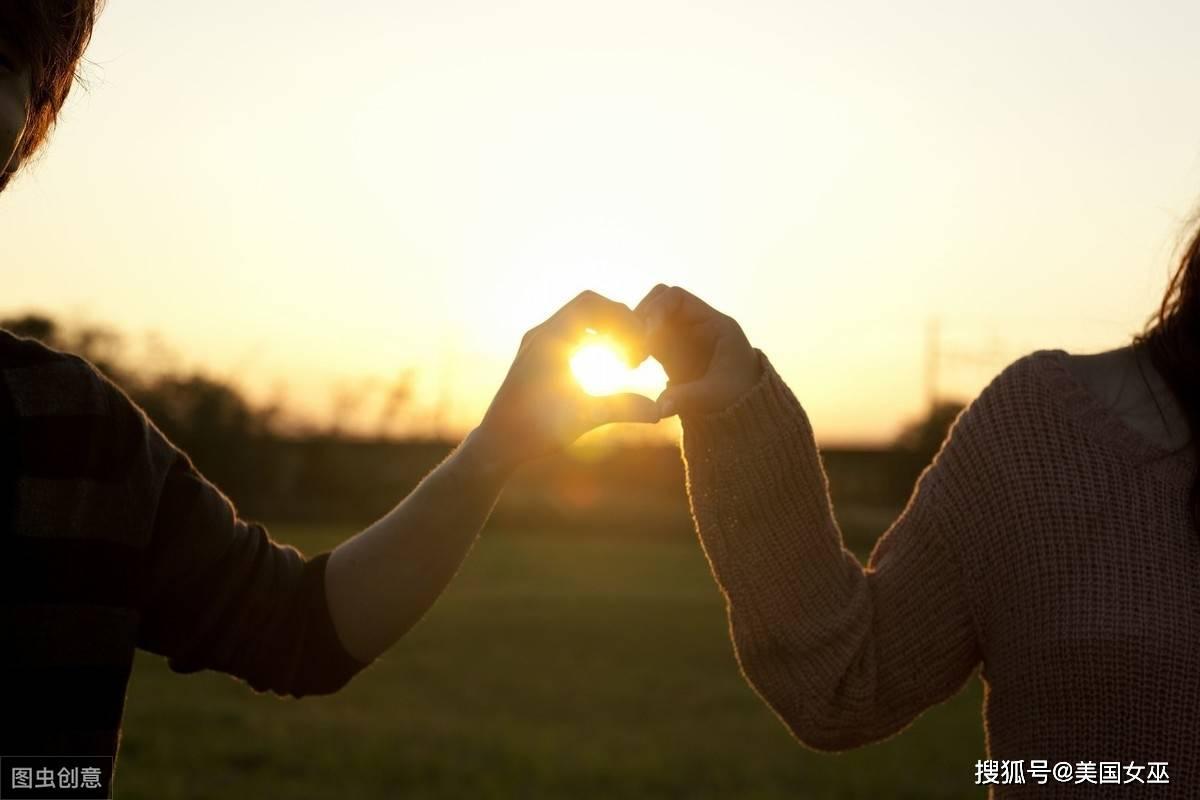 可以走得很远的三个星座情侣,是互补型,还是相似型?