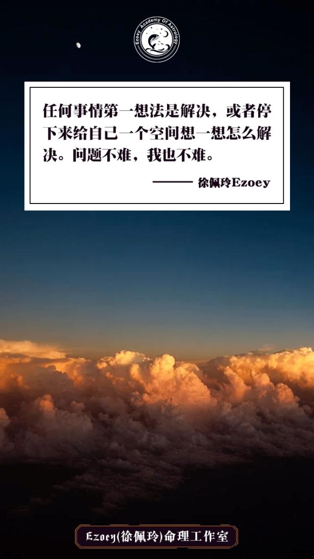 母亲节活动!【5.10日运】温暖日 幸运星座:金牛座 白羊座 水瓶座