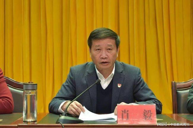 卸任抚州书记50天,江西省政协副主席肖毅被查