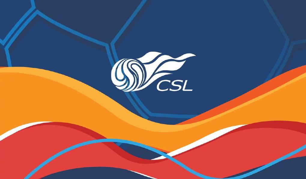 CCTV5直播中超上海海港vs长春亚泰+全国举重锦标赛,APP足球之夜,5+围棋+ATP