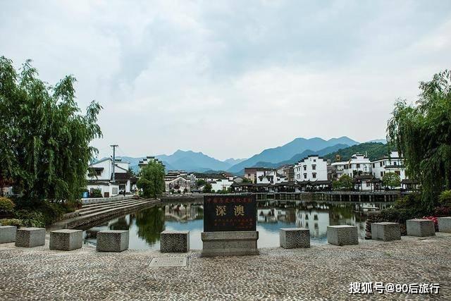 浙江有一古村落,始建于南宋初年,青山绿水,还被誉为南宋第一村