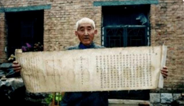 邢台老农家中有一道圣旨,传了19代570年,专家建议上交,老农拒绝