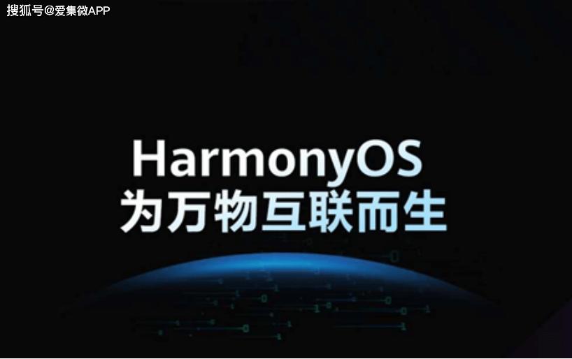 华为徐直军:预计今年年底将dnf外挂是怎么检测的有超过 3 亿台设备升级鸿蒙 OS
