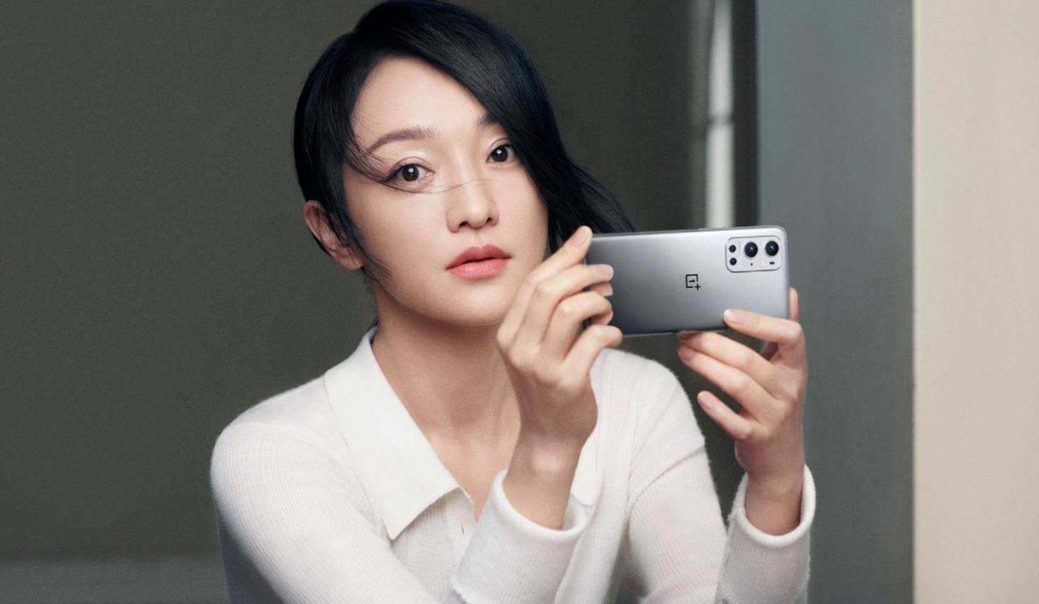 原创      dnf盗号都盗什么东西       周迅、胡歌亲情代言一加OnePlus9 Pro高品质手机,为国产科技助力