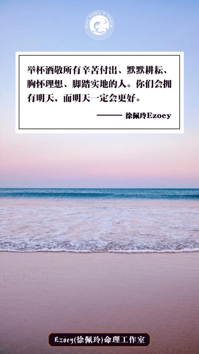 【5.19日运】敏捷日 幸运星座:狮子座、双子座、处女座、巨蟹座