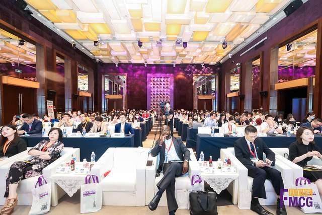 2021第二届亚洲快消品行业创新峰会(Future FMCG2021)圆满落幕