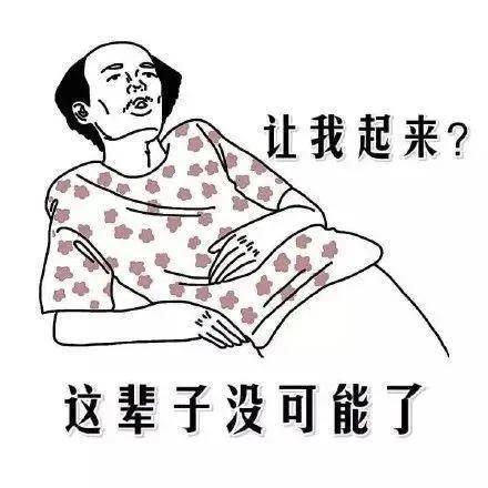 """""""躺平""""青年真能对抗""""内卷""""吗?"""