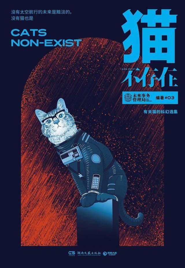 完本啦小说网推荐:5部猫咪是主角的小说,温暖的故事能治愈你的一切,可爱又很甜