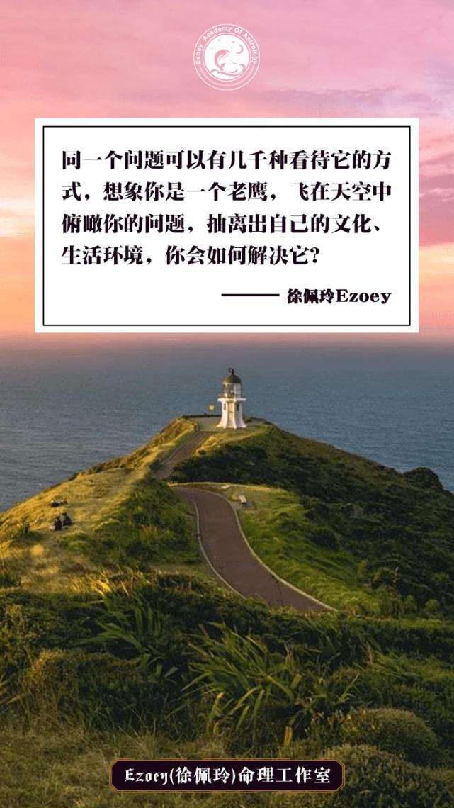 【5.22日运】沟通日 幸运星座:天秤座、双子座、狮子座