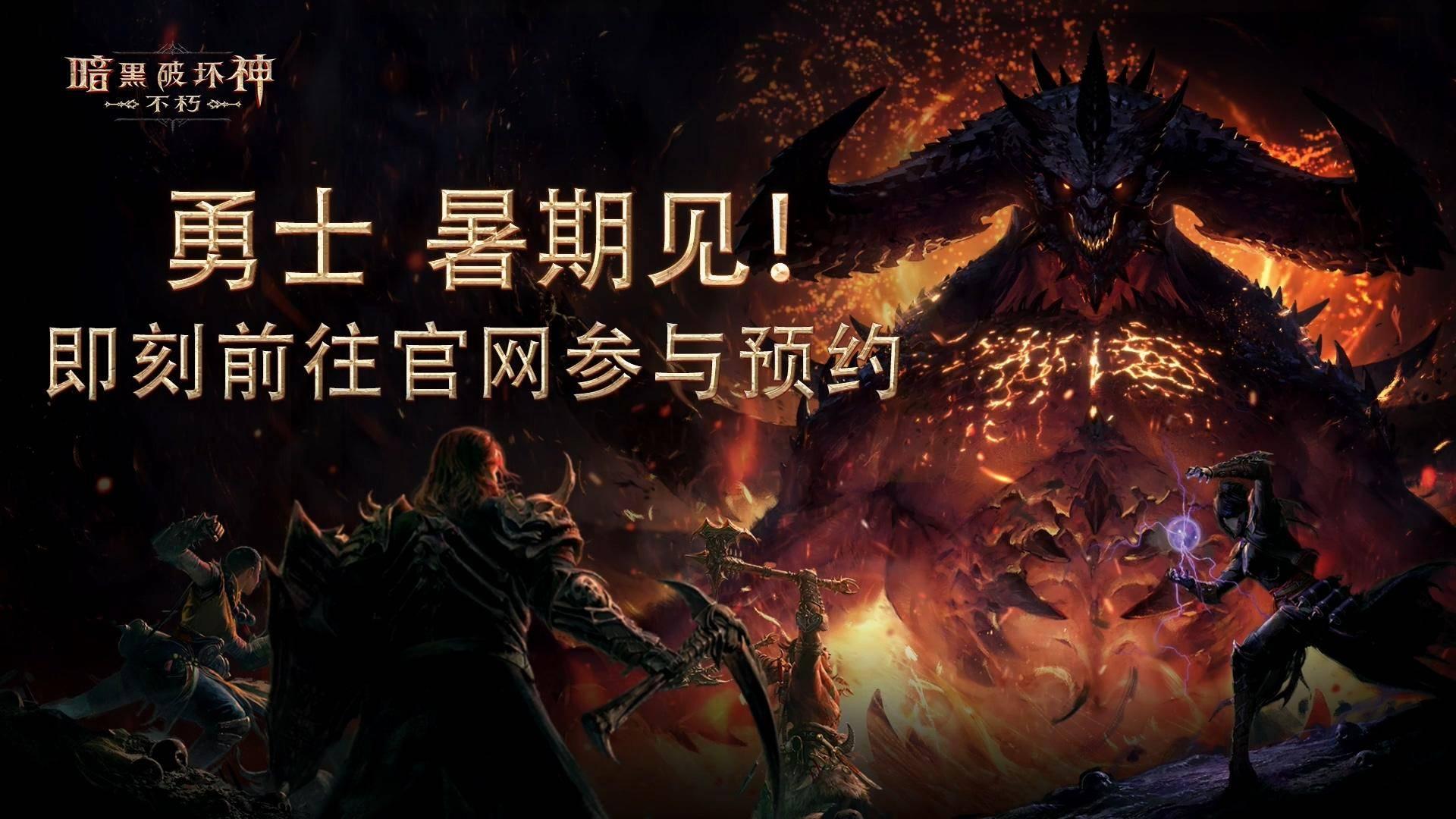 游戏手游排行榜_2021年新上线手游排行榜最新公测游戏介绍