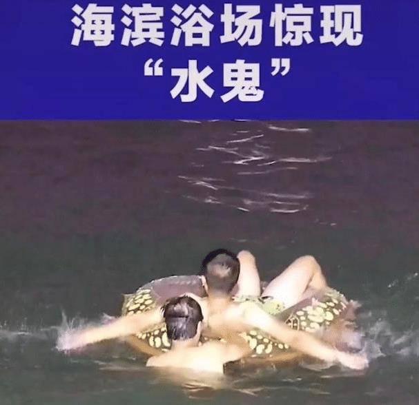 """深圳海滨浴场出现了""""水鬼""""?别怕,警察蜀黍已经把他抓住了!"""