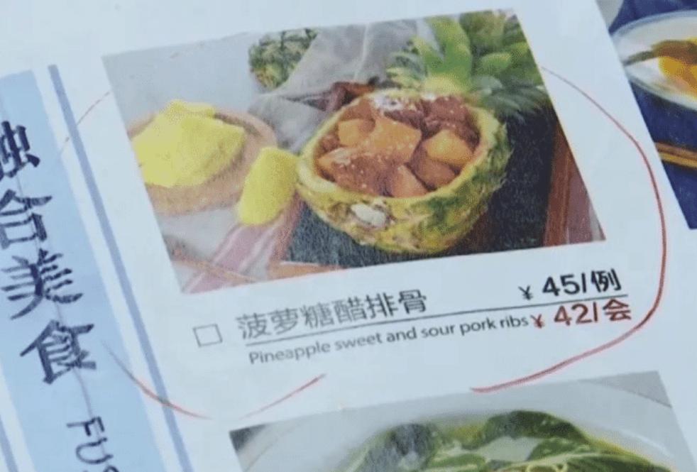 排骨里出现骨头,南京某饭店因此被告上法庭,法官:这道菜不适合你
