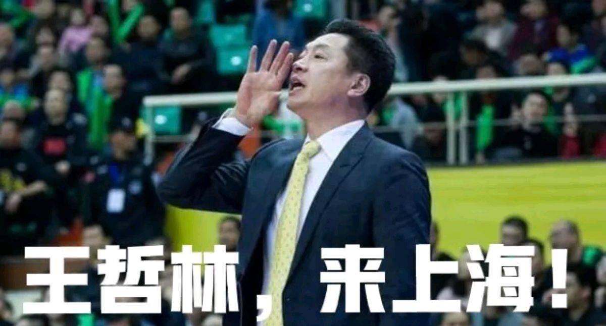 """CBA仅剩一条""""大鱼"""",李春江将亲自""""登门造访"""",只为签下王哲林"""