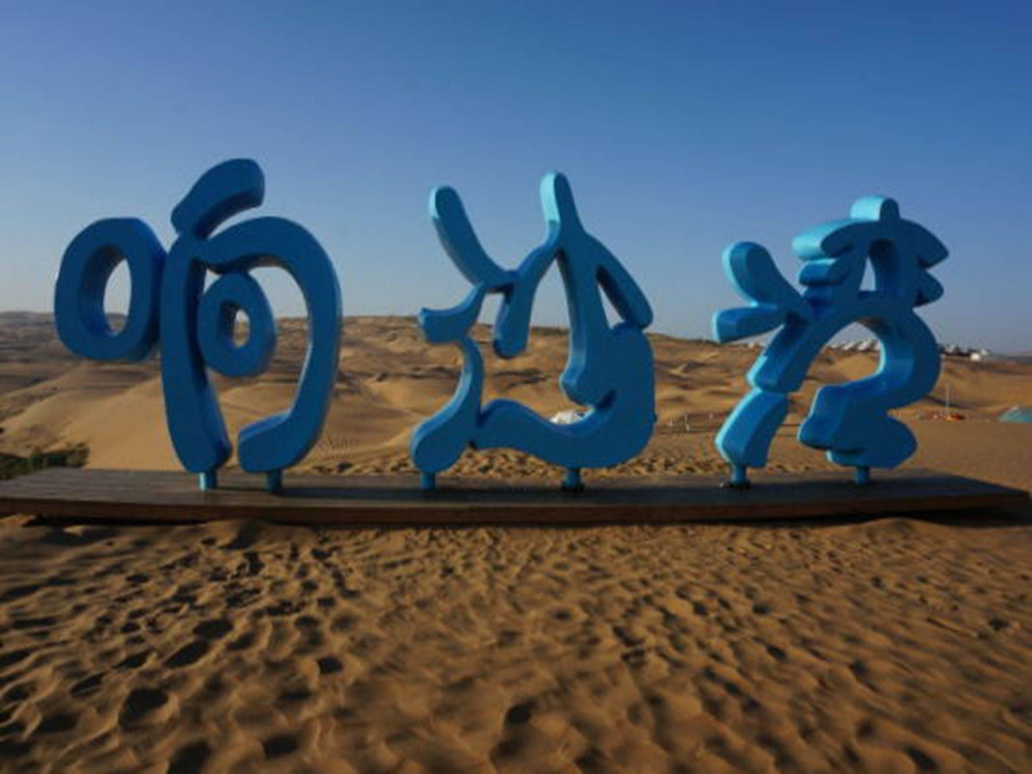 内蒙古鄂尔多斯与山西太原的2021年一季度GDP谁更高?