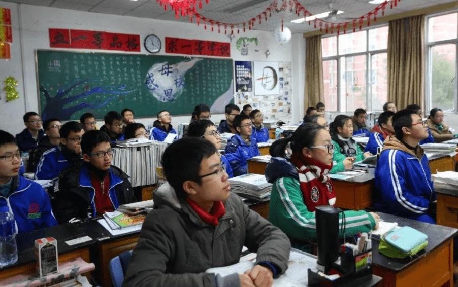 """中國""""理工""""大學排名更新,榜首名副其實,第二名引人質疑"""