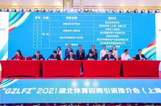 以全球视野推进湖区帆船发展,克利伯中国与湖北省签署合作协议