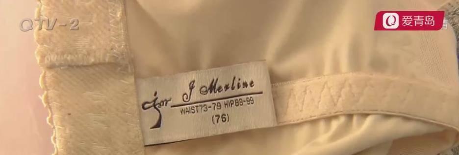 穿上3天可丰胸提臀?青岛女子花1万多买内衣,无凭据难维权