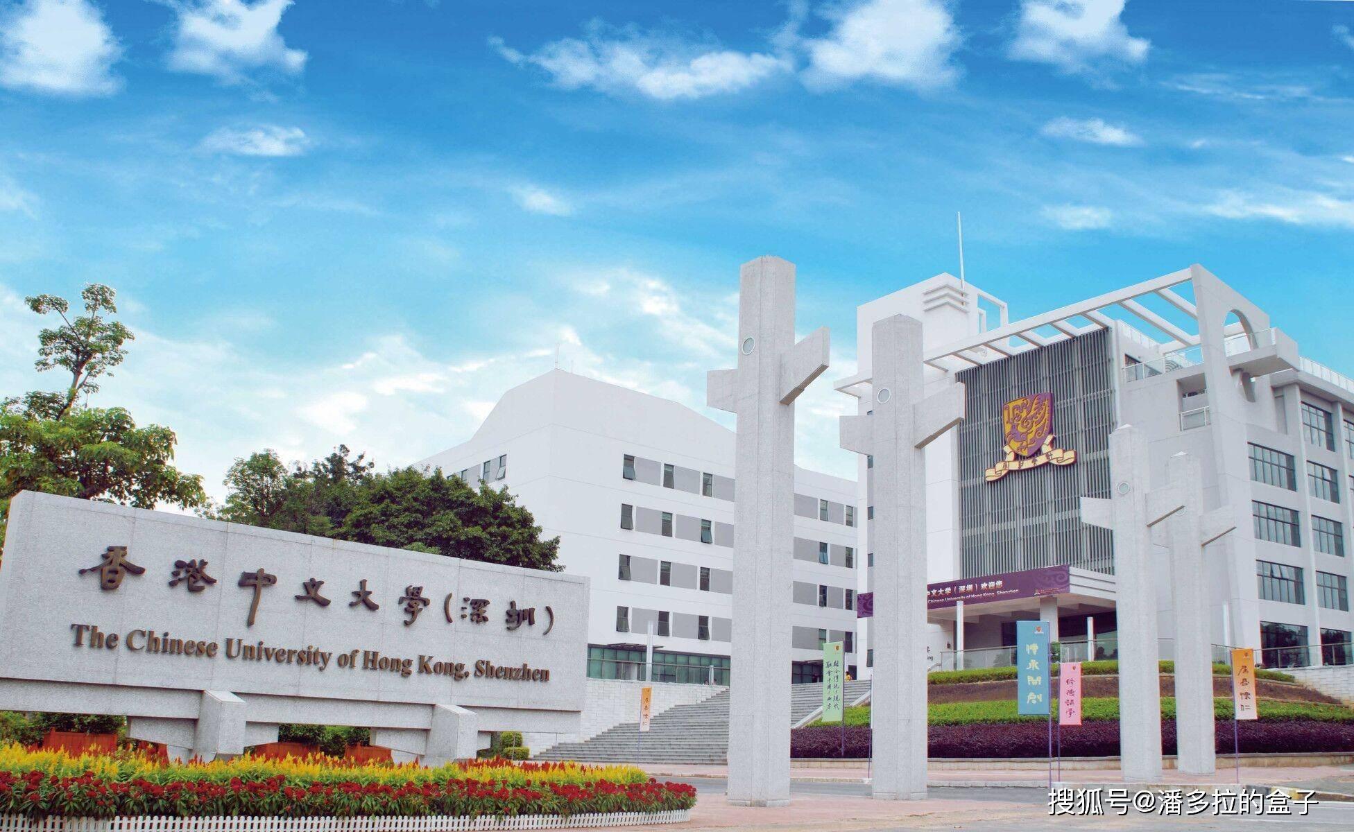 超详细,香港中文大学(深圳)2021综合评价校测安排出炉!