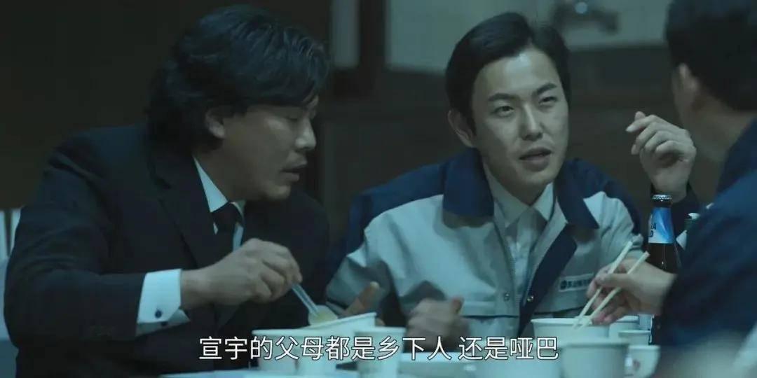 图片[11]-豆瓣9.2!年度第一韩剧,不爆真的没道理!-妖次元