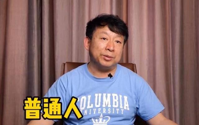 重庆大学博导:指导研究生超70人,依然对初中生女儿教育束手无策