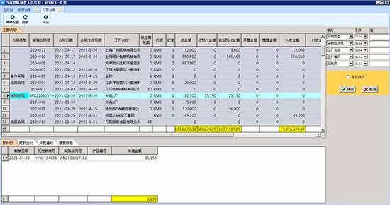 人口预测软件_中国人口时钟 中国人口预测软件 中国人口时钟 中国人口预测软