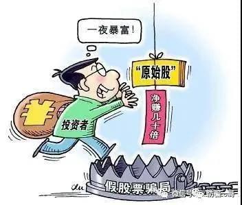 """【头条】南通:法院审理一起""""华尔街之路""""网络传销案 五名传销头目获刑"""