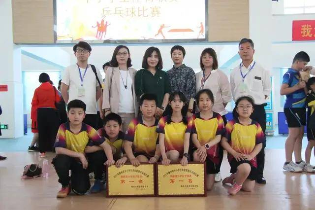 书院小学乒乓球队蝉联滕州中小学体育联赛乒乓球比赛男女团体冠军