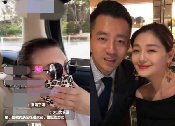大S和汪小菲闹婚变 婆婆张兰回应:不会离婚的