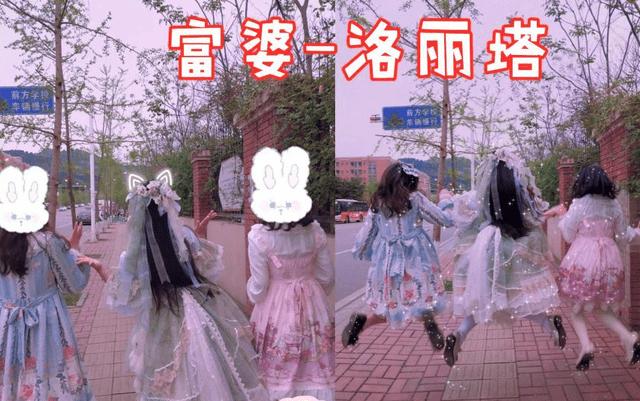 图片[1]-LO娘穿汉服充满违和感?谢安然秀出大妈拍照同款姿势,却成绝绝子-妖次元