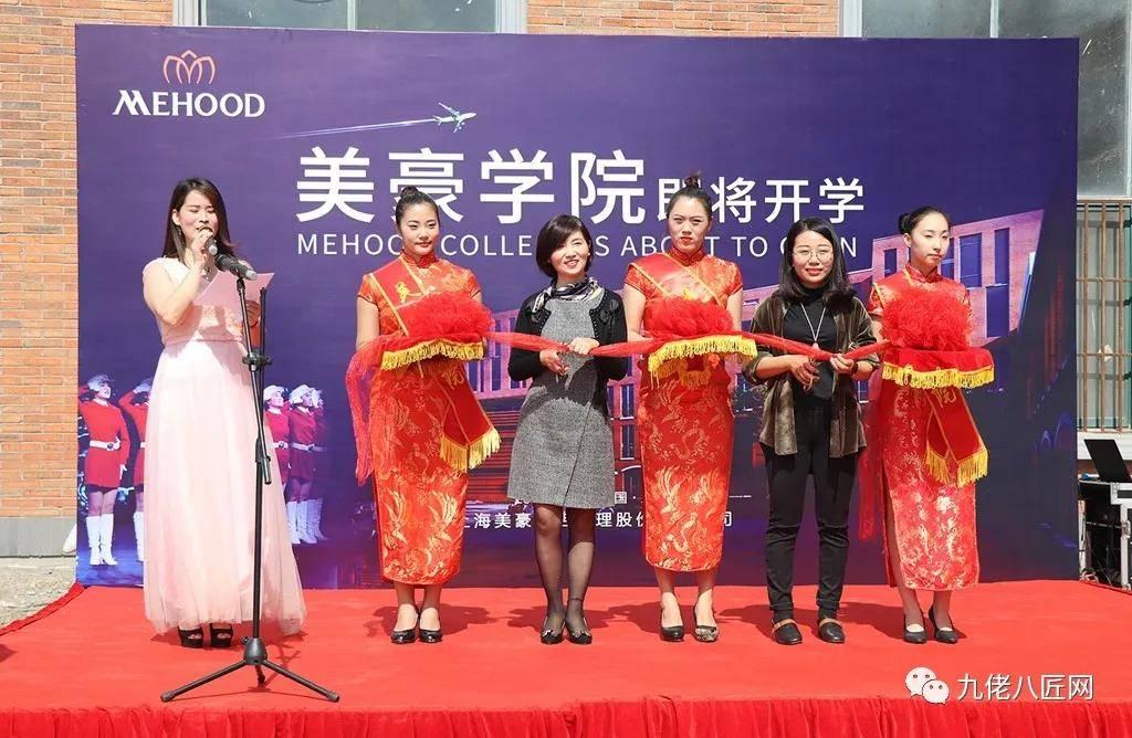 欧博官网美豪今朝已经筹划在柬埔寨、泰国和日本三个国度连续开建高出五个旅馆项目